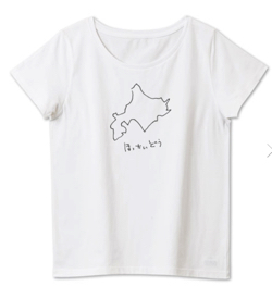 Tシャツトリニティ らくがき 北海道