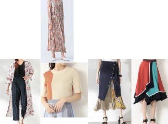 【アナザースカイⅡ】広瀬アリス着用衣装・ファッション・ブランドはこちら♫