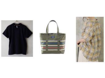 【凪のお暇】 吉田 羊さん(白石 みすず役)着用 衣装(ファッション・ブランド・洋服・小物・バッグ・アクセサリー等)