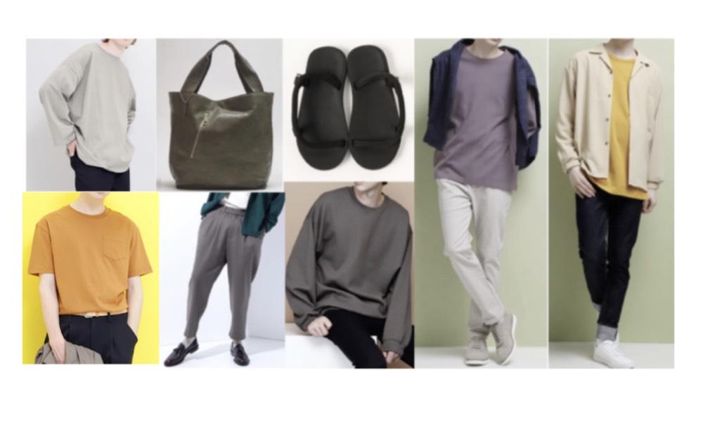 【あなたの番です】横浜流星(どーやん) 着用ファッション・ブランドまとめました♪