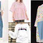 【セミオトコ】山崎 静代さん着用 衣装(ファッション・ブランド・洋服)調べました♪