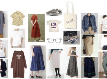 波留さんがドラマ「G線上のあなたと私」の中で着用している服(服装)・衣装(洋服・ファッション・ブランド・バッグ・アクセサリー等)やコーデ