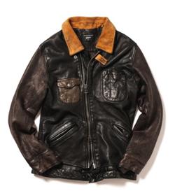 glamb Blaine leather JKT