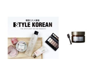 オススメ♡韓国コスメ通販【スタイルコリアン】(Style Korean)お肌の綺麗な芸能人が使ってる【神コスメ・ランキングコスメ】お得に試せるトライアルまとめ♪