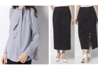 【Live News it!】2020/1/17日放送《加藤綾子》さん着用ブラウス・タウトスカートのブランドはこちら♪