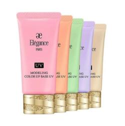 Elegance モデリング カラーアップ ベース UV