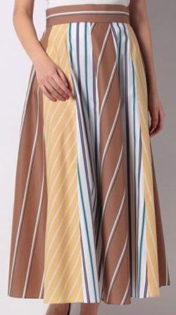 BRAHMIN Skirt