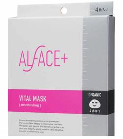 ALFACE+(オルフェス) バイタルマスク