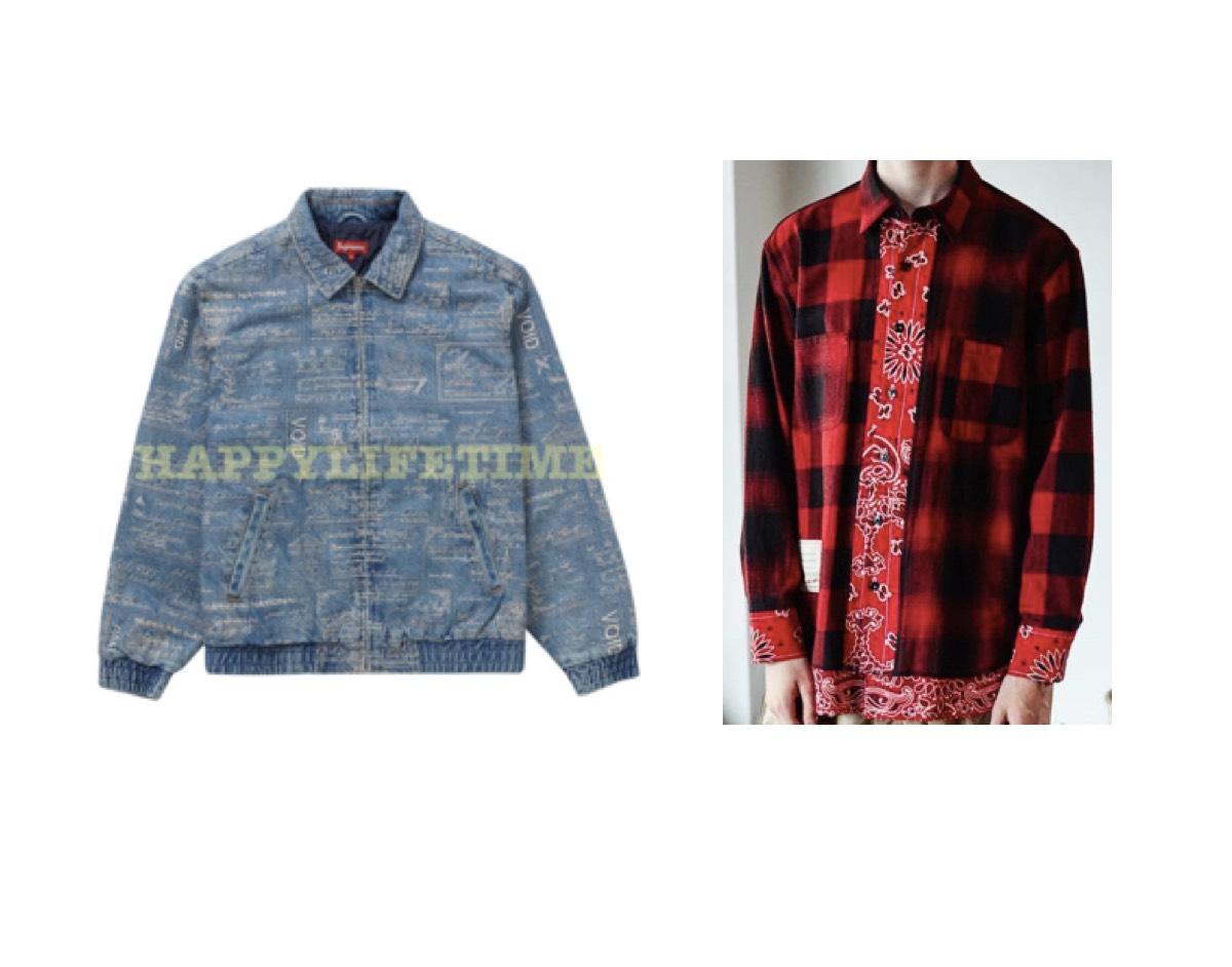 【火曜サプライズ】4月14日放送《藤森慎吾》さん着用ジャケット・シャツのブランドはこちら♪藤森慎吾【火曜サプライズ】オシャレ な着用 衣装・ファッションのブランドはこちら♪
