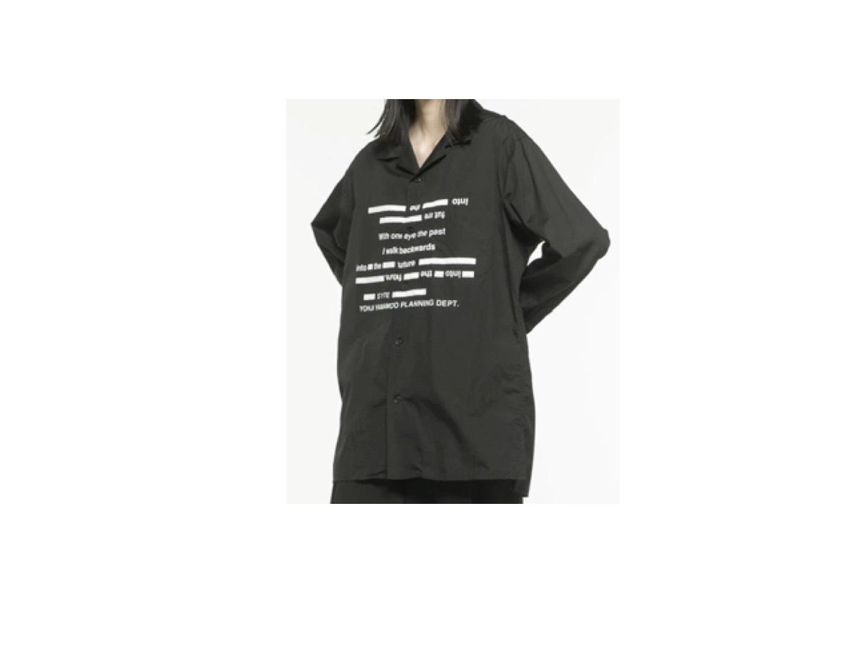 中川大志さんが【テッパンいただきます】の中で着用している服(服装)・衣装(洋服・ファッション・ブランド・バッグ・アクセサリー・私服・私物 等)やコーデ【テッパンいただきます】《中川大志》さん 着用ロゴシャツのブランドはこちら♪
