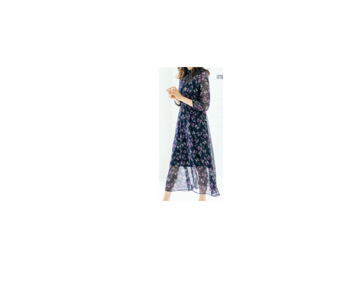 【zip】2020/04/02放送で《森遥香 (もり はるか)さん》が着用していたワンピースのブランドはこちら♫【zip】で 森遥香 (もり はるか)さんが着用しているファッション(服・服装)・可愛い衣装(洋服・ファッション・ブランド・バッグ・アクセサリー等)やコーデ