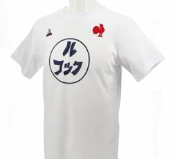 メンズ ラグビー 半袖シャツ