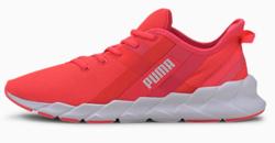 PUMA Weave XT Women's Training Shoes