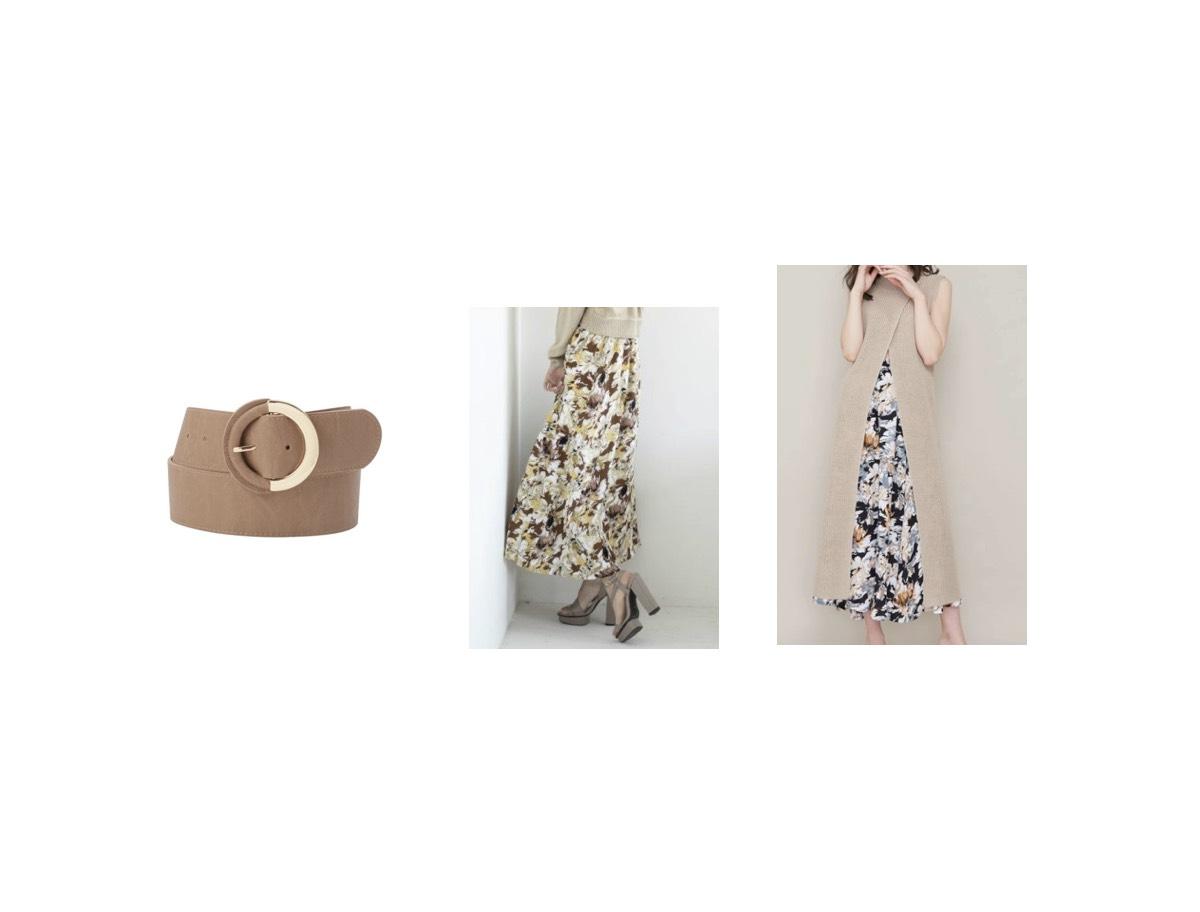 ゆきぽよさんが【Instagram】で着用している服(私服・服装)・衣装(洋服・ファッション・ブランド・バッグ・アクセサリー等)やコーデ・メイク【Instagram】2020/05/25《ゆきぽよ》さん着用ワンピース・スカート・ベルト・カラコン