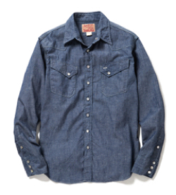 SUGAR CANE CHAMBRAY WESTERN SHIRT