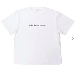 balt グラフィック プリントTシャツ