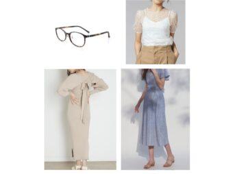 田中みな実 さんが雑誌で着用しているファッション・衣装(服・靴・バッグ・アクセサリー・腕時計・メガネなど)田中みな実【雑誌衣装♪】かわいいファッションやメガネのブランドはこちら♪