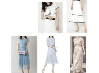 【Qさま!!】弘中綾香アナの可愛い着用ファッションはこちら♪弘中綾香アナが【Qさま!!】で着用している服(服装)・可愛い衣装(洋服・ファッション・ブランド・バッグ・アクセサリー・ワンピース等)やコーデ