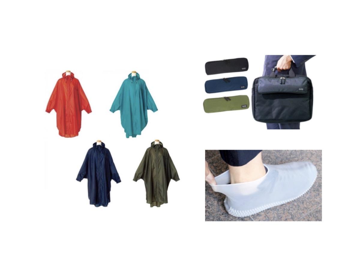 【めざましテレビ・イマドキで紹介】レインポンチョ(レインコート)・傘ケース・シューズカバーのブランドはこちら♫【めざましテレビ】で紹介!梅雨時期の必需品♪超便利なレイングッズはこちら♪