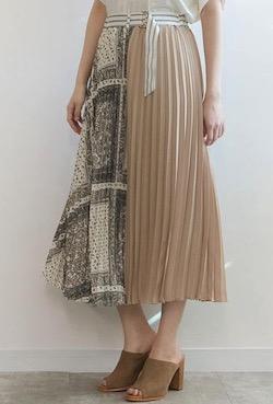 Mylanka Skirt