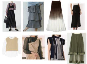 指原莉乃 (さっしー)【ひかくてきファンです!】かわいい 着用ファッション・衣装(服)のブランドはこちら♪指原莉乃 (さっしー)さんが【ひかくてきファンです!】で着用しているファッション・衣装(服・バッグ・アクセサリー・靴など)やコーデ