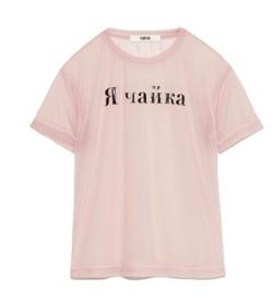 FURFUR ロゴシアーTシャツ