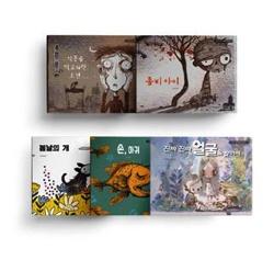 韓国童話・絵本「サイコだけど大丈夫・全5巻セット」