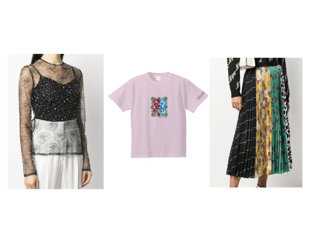 新木優子 衣装【お笑いの日2020】着用ファッション(服・靴など)のブランドはこちら♪新木優子さんが【お笑いの日2020】で着用しているファッション・衣装(服・バッグ・アクセサリー・腕時計・靴など)やコーデ