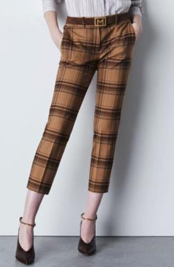 MARELLA Cigarette trousers