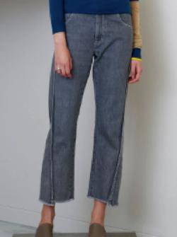 soduk overlapping denim trousers