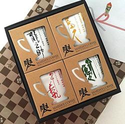 前田珈琲 4種のドリップコーヒー
