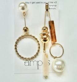 amplis polishment