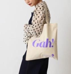 LISA SAYS GAH U別注Gah TOTE 2