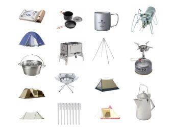 【ゆるキャン△】の中で使われているキャンプ道具・用具・ギア(テント・寝袋・ランタン・テーブル・チェア・クッカーセット・ボトル・コップ・コンロ等)【ゆるキャン△】キャンプでテンションあがる♡キャンプグッズはこちらからチェック♪