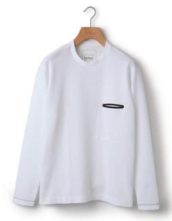 ナイトドクター北村匠海 ドラマ衣装白いロングTシャツ