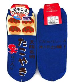 おもしろソックス 25-27cm 【大阪名物 たこやき】スニーカー丈