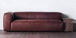 ネメシス インテリア ブラウンのソファー