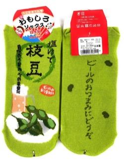 松坂桃李あのときキスしておけばグリーンの枝豆ソックス