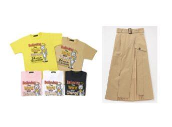 【24時間テレビ2021 】上白石萌音 衣装(Tシャツ・スカートなど)のブランドや購入先紹介♪