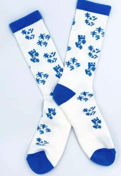 プロミスシンデレラ・二階堂ふみドラマ衣装ホワイトxブルーのカタカナ靴下