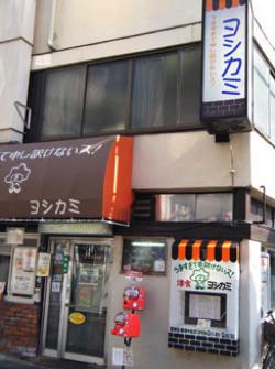 彼女はキレイだった・ロケ地梨沙(佐久間由衣)と宗介(中島健人)がオムライスを食べたレストラン