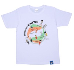 佐野勇斗(徳丸元一)・フォンチー(ホアン・ラン・ミン)ドラマ衣装【フォンチー】ハイキュー!!の白いTシャツ