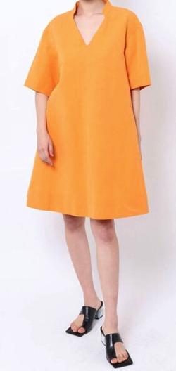 岡田結実・神宮寺勇太・吉田あかり・石川萌香ドラマ衣装オレンジのワンピース