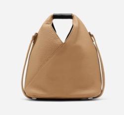 ボクの殺意が恋をした・新木優子衣装ベージュのバッグ