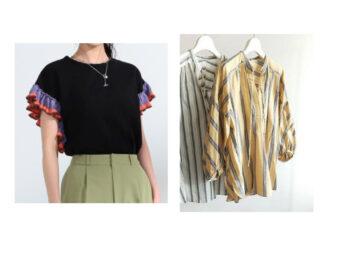 zip】で吉田沙保里(よしだ さおり)さんが着用しているファッション(服・服装)・可愛い衣装(洋服・ファッション・ブランド・バッグ・アクセサリー等)やコーデ吉田沙保里【zip】着用 のかわいいファッション(衣装・服・ワンピース)のブランドはこちら♪