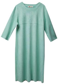 めざましテレビ井上清華衣装ライトグリーンのワンピース