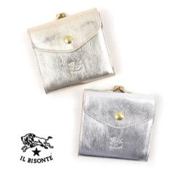 メタリックの2つ折り財布