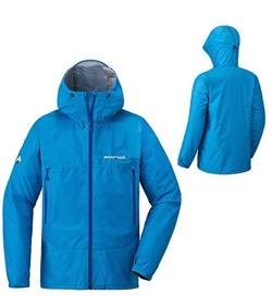 ブルーのナイロンジャケット