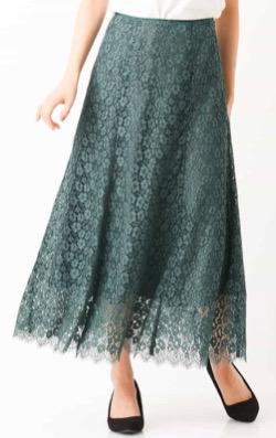 グリーンのレースロングスカート
